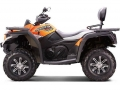 atv-cf-moto-cforce-550-lateral